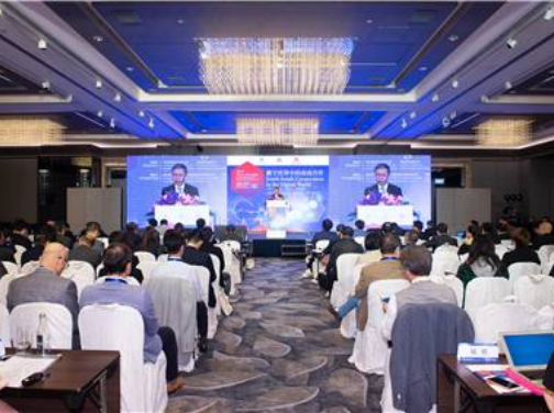South-South Cooperation in the Digital World - South-South Cooperation Finance Forum 2018 | Tsinghua PBCSF Global Finance Forum Hong Kong Summit Successfully Held