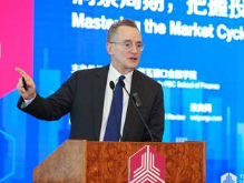 Oaktree Capital Co-founder Howard Marks Spoke at the Tsinghua PBCSF Financiers Forum