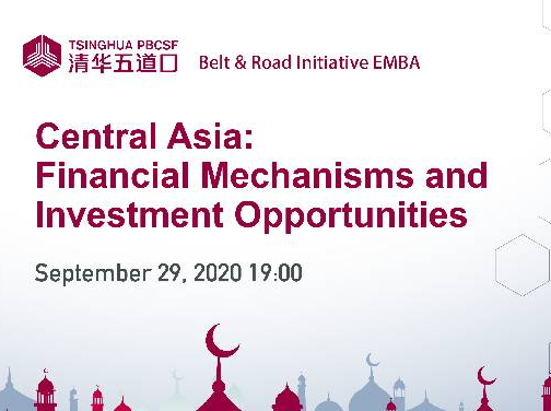 Central Asia Forum: Financial Mechanisms and Investment Opportunities
